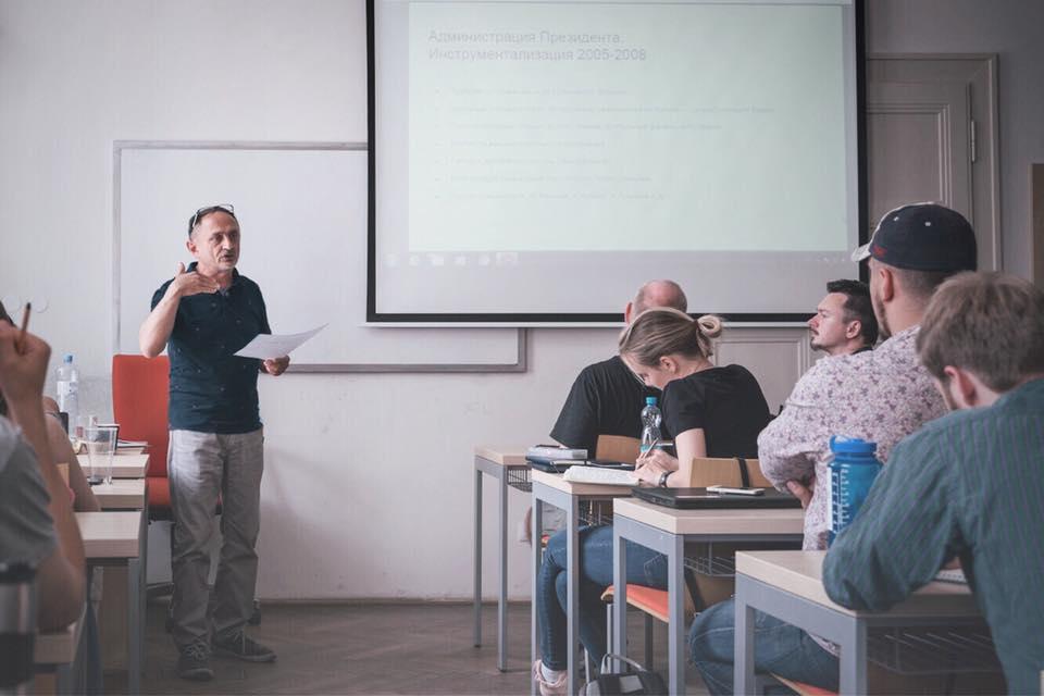 Лекция в летней школе журналистики Бориса Немцова